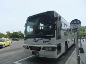 003_awaji5657_s
